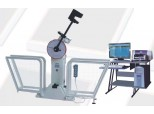 Computer Controlled Impact Testing Machine JB-W300A